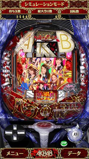 akb48bg03
