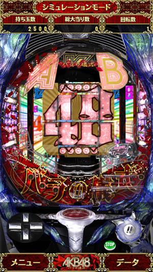 akb48bg04